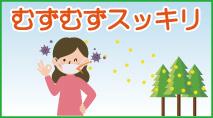 特集・カテゴリ2