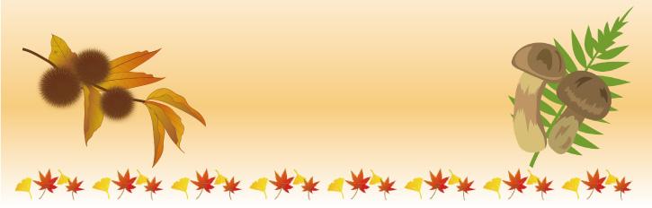 食欲の秋特集フッター